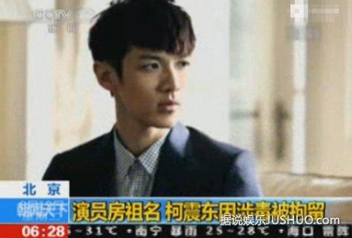曝2名香港女星涉 房东 案 经纪人称不知情