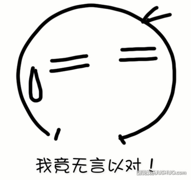 《姐姐好饿》发布会小S造型极品 和12男神亲密互动