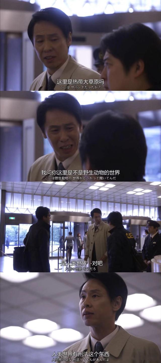 日剧《unnatural》让你直面现实世界!