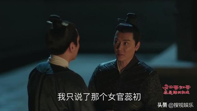 《知否知否应是绿肥红瘦》最新剧情:顾廷烨平叛成功新皇即位