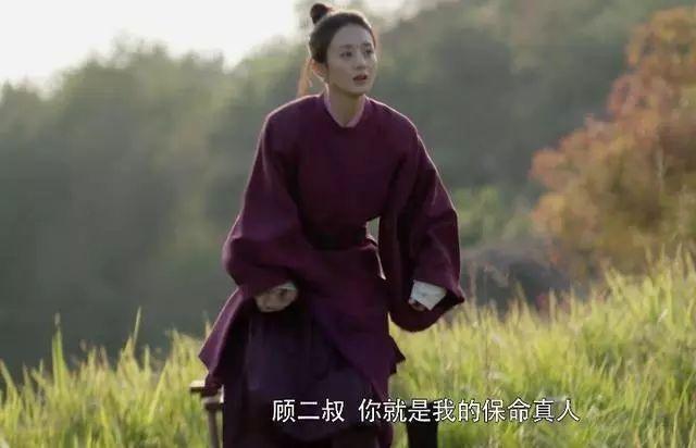 《知否》男女主大婚发糖,冯绍峰自曝和颖宝最甜的一场戏是洗澡