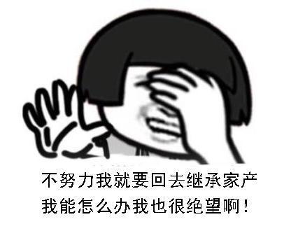 不努力就得回去继承亿万家业除了林峰伦俊杰,还有陈柏霖这位兄弟