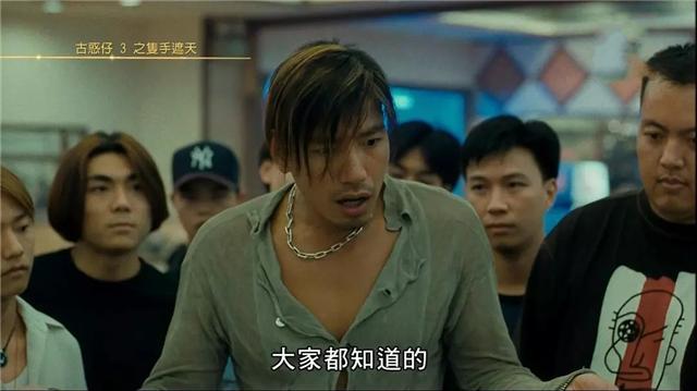"""香港电影10大""""反骨仔"""":乌鸦、大哥成上榜,《跛豪》也有一个"""